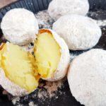 Pieczone ziemniaki jak z ogniska (video)
